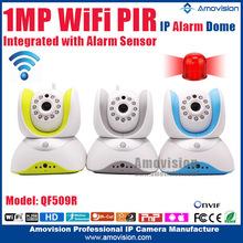 pir wifi security ip camera QF509R Onvif HD 720P H.264 support TF card plug and play pan tilt