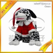 custom plush toys electric flashing barking and dancing dog with flashing eyes