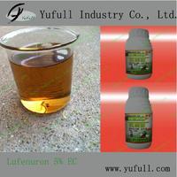 Substituted urea insecticide 5% EC manufacturer key product Lufenuron
