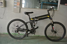 mountain electric bicycle 250W brushless SUMSUNG 26 inch e-bike electric mountain bike EB13-2