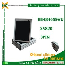 EB484659VU gb/t 18287-2013 mobile phone battery for S5690 S5690 S5820 S8600