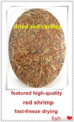 Kinds of Dried Red Shrimp For Fish Food