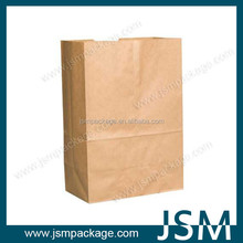 Brown kraft grocery paper bag supermarket paper bag without handles