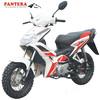 Four Stroke Motorized Single Cylinder 125cc Motorcycles Automatic