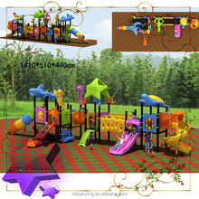 Most popular good funny standard terrific lovely outside playground,lovely outside playground