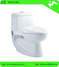 S-Trap 300MM and 400MM - Siphonic One Piece close WC TOILET