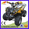 48V 1000W Adult Electric ATV For Sale