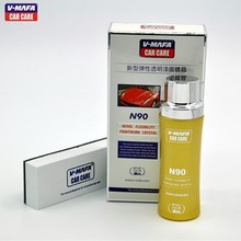 V-MAFA N90 Nano Crystal Coating Giving the car Paint full Protection,anti scratch,small quantity OEM aveilable