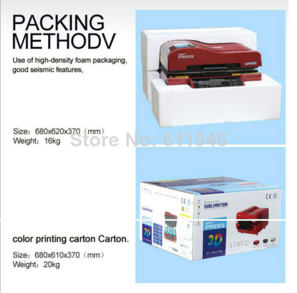 Free shipping by DHL3pc 3D Multifunctional Sublimation Heat Press Machine for Mug Cup Phone Case 3d Vacuum Heat Transfer Machine