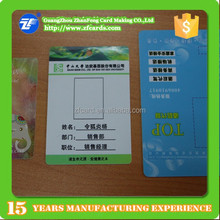 High quality student card with MIFARE(R) Classic chip