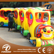 Smile model train !!outdoor playground electric track smile train for adults and kids