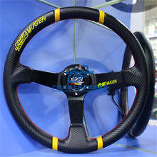 """MUGEN Auto Part 14"""" Sport Carbon Steering Wheel, Racing Universal Factory Steering Wheel For Cars"""