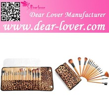 Leopard Luxurious Professional Makeup Cosmetic Brushes with Bag