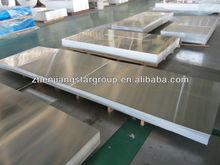 aluminium ingot in russia