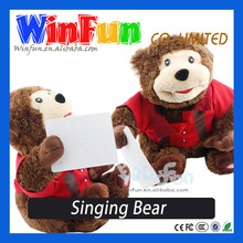Guangzhou Cheap Stuffed Bears Toys Singing Bear