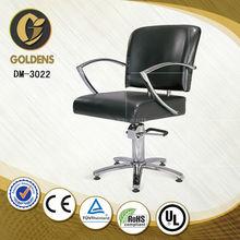 black color comfortable salon chair hair salon