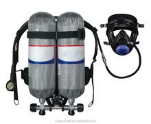 ZOYET High quality, cheap Portable Breathing Apparatus (SCBA)