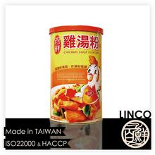 Dried Chicken Stock Powder ingredients