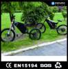 xxx pakistan china electric start pocket bike