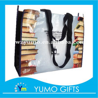 vogue packaging non-woven bags