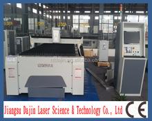500W Economic Fiber Laser Cutting Machine