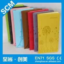 PU leather notebook of school supply