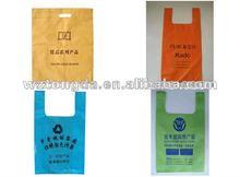 T-shirt non woven bags,bolsas tejidas de rafia(WZ5009)