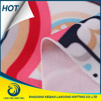 Textile supplier Spandex Knit lambs wool polyester fabric