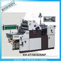 un solo color offset, máquina de impresión offset