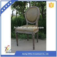 High quality antique dining room furniture
