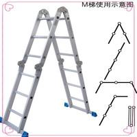 aluminium ladder as seen on tv/ultimate ladder as seen on tv