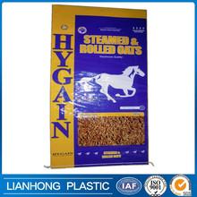 China manufacture Shandong pp woven laminated bag,laminated plastic bag for feed/rice packaging