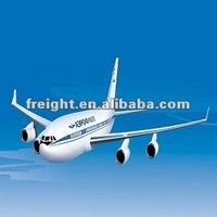 China air & sea shipping for Apparel Machinery to NEWYORK,NYC/JFK,USA--------Leo