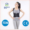 worker industrial back support belt orthopedic product