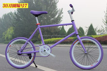 China good supplier super quality cheap 40mm colorful 700c fixed gear bike (TF-FGB-045)