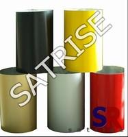 Aluminum Coil For Foil Stock By Jumbo Roll