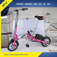 Cheap Mini Pocket Bike Electric Bicycle With Lithium Battery
