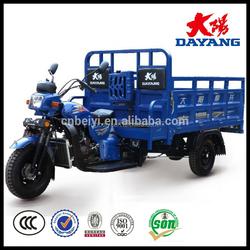 Free gifts China Cheap High Quality Hot Sale 150cc/175cc/200cc/250cc/300cc Three Wheel Cargo Motorcycles