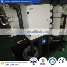 High Filter Accuracy Black Oil Processing Oil Filter Machine