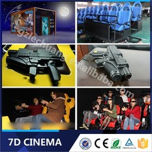 Indoor Playground Equipment Children Funny Games 7D Movie Manufactured In Europe