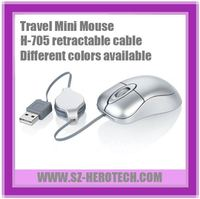 USB TRAVEL MOUSE (H-705) SILIVER COLOR