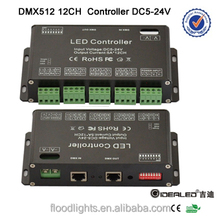 12-24v 12ch led dmx controller for strip