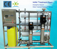 Factory Hot Selling 5000LPH TDS online monitor boiler water treatment chemicals