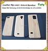 Factory wholesales Smartphone stylish leather and bamboo mobile flip cases for Samsung s4 i9500 bamboo wood phone cover