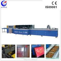 T-120 China manufacture machine Auto baling machine for book