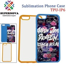 Design Your Own Rubber Cell Phone Case for iPhone 6, 4.7inch