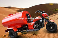 2015 Chinese new high quality 150-300 cc water tank 3 wheel cargo tricycle