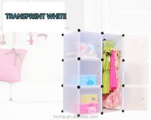 Hot sale diy storage cube cabinet wardrobe closet