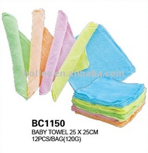 baby face towel