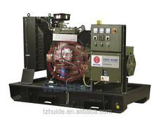 50KW(62.5KVA) Deutz home diesel generator